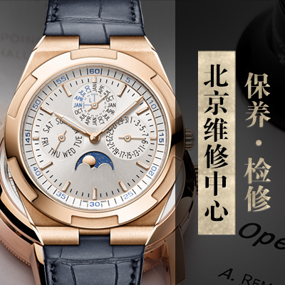 想要看钟表展上的首发超卓复杂腕表?外行、内行都看这两款(图)