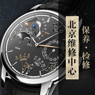 江诗丹顿手表注意事项(图)