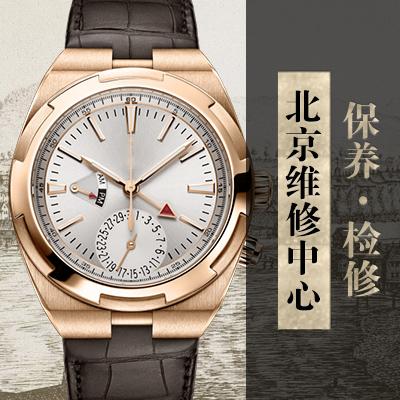 江诗丹顿手表走时偏慢的原因(图)